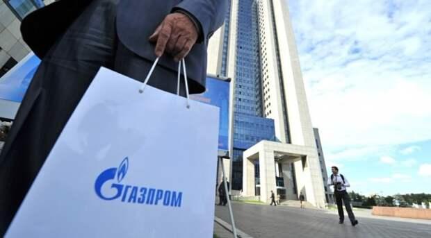 Газпром дивиденды