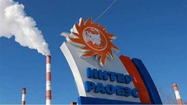 """Чистая прибыль """"Интер РАО"""" выросла за 1 полугодие на 20,9%"""
