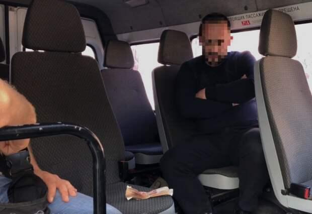 ФСБ задержала в Крыму чиновников из Росимущества