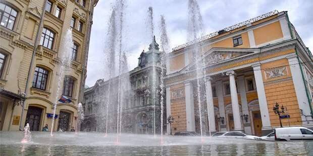 Самые эффектные фонтаны Москвы продолжают радовать горожан