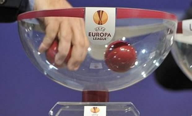 Лига Европы: Динамо, Днепр и Металлист получили соперников
