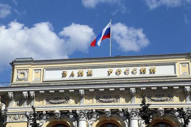 ЦБ отозвал лицензию у московского «Руна-банка»