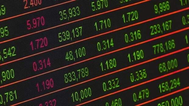 Индексы США падали на торгах из-за новостей о планах Байдена повысить налоги