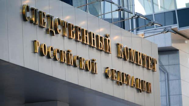 СК опубликовал видео с места взрыва снаряда времен войны под Волгоградом