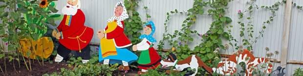Неожиданные садовые акценты