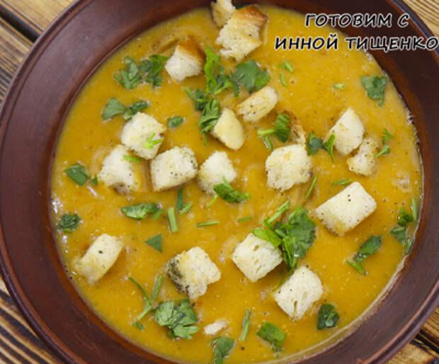 Вкуснейший суп-пюре из чечевицы