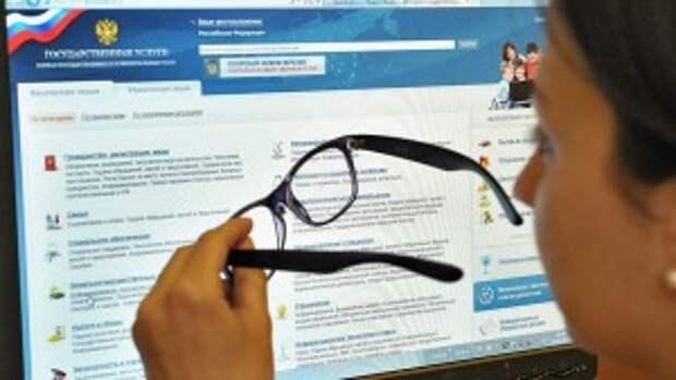 Электронная очередь в гибдд симферополь через интернет