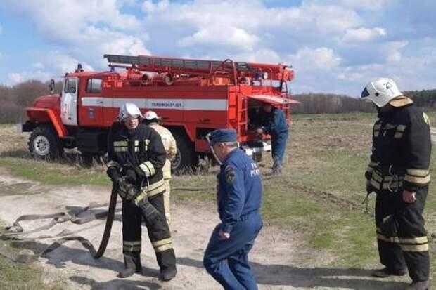 В Тамбовской области провели учения по ликвидации ландшафтных пожаров