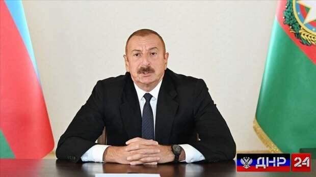 Алиев: Конфликт в Нагорном Карабахе разрешен