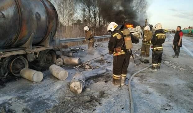Завод Каменска-Уральского отказался отвечать за«огненное» ДТП наТюменском тракте