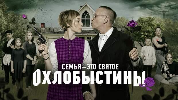 «Дело в шляпе! Первый пошел»: Иван Охлобыстин выдал старшую дочь Анфису замуж за рязанского парня