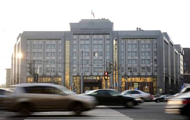 Здание Счетной палаты РФ Артем Геодакян/ТАСС