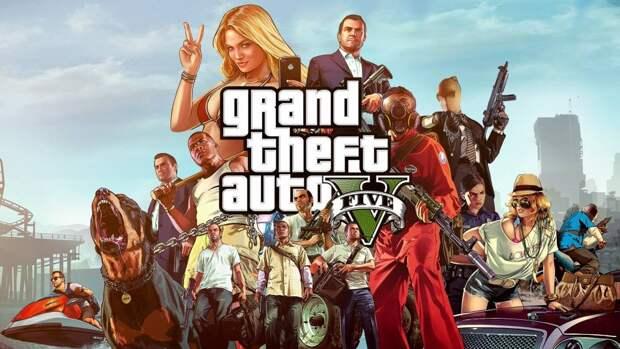 Герои Grand Theft Auto V за всю игру могут убить как минимум 726 человек