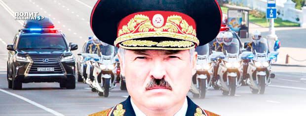 Лукашенко создает промышленный Смерш