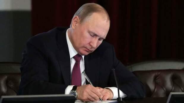 Путин подписал закон о включении стажа до 2020 года в электронную трудовую книжку