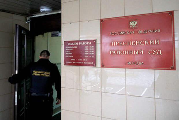 Таксиста-наркомана, сбившего инспектора ГИБДД, арестовали