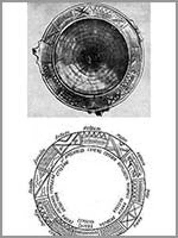 Лепесовская календарная чара