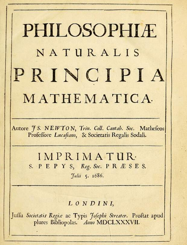 12 мифов об Исааке Ньютоне