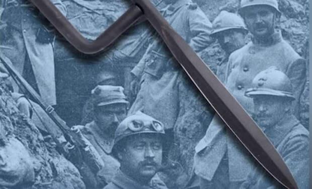 Клинки и ножи Второй мировой: смотрим инвентарь пехоты с обоих сторон