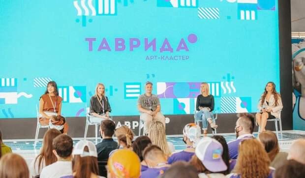 """Арт-кластер """"Таврида"""" подвел итоги 2020 года"""