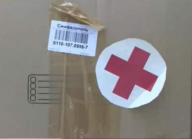 Волонтёры «Красного креста» помогают крымским медучреждениям во время пандемии COVID-19