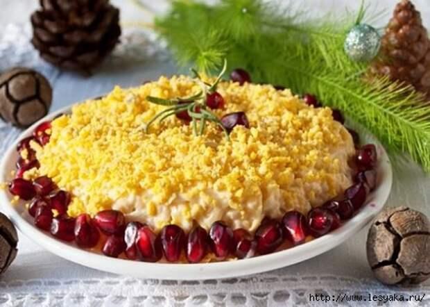 Обалденный салат с сыром и яблоками «Помпадур» к праздничному столу!