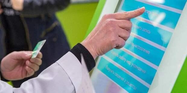 Депутат МГД Ольга Шарапова рассказала о продолжении внедрения ЕМИАС в столичных больницах / Фото: mos.ru