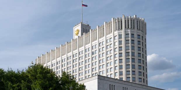 Схемы развития газовой и нефтяной отраслей утверждены правительством России