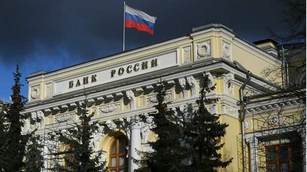 Банк России второй раз за год подряд поднял ключевую ставку на 0,5 процентного пункта
