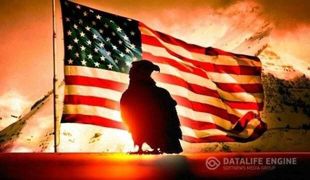 Новое измерение внешней политики США по отношению к России