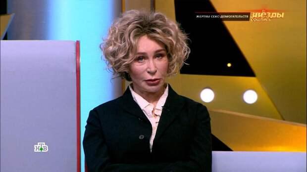 Актриса Васильева: я оказывалась на месте Прокловой миллиард раз