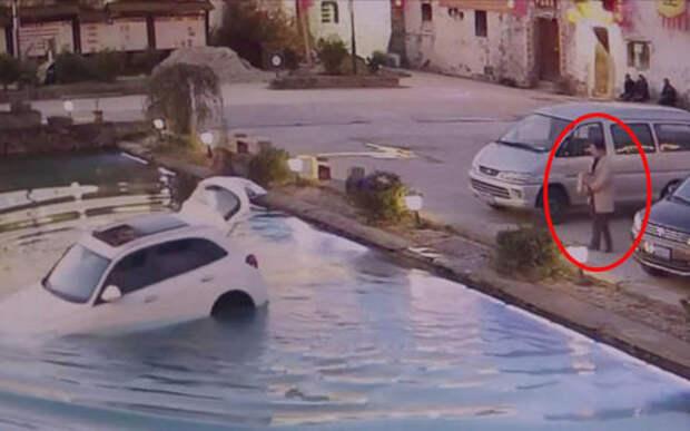 Этот водитель оставил двигатель и собаку наедине... Больше он так не сделает!
