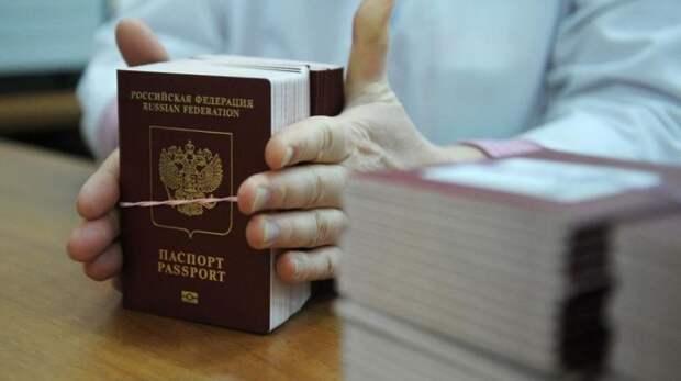 В России изменится порядок выдачи гражданам загранпаспортов