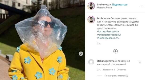 Жена Петросяна шокировала пользователей Сети прогулкой с пакетом на голове