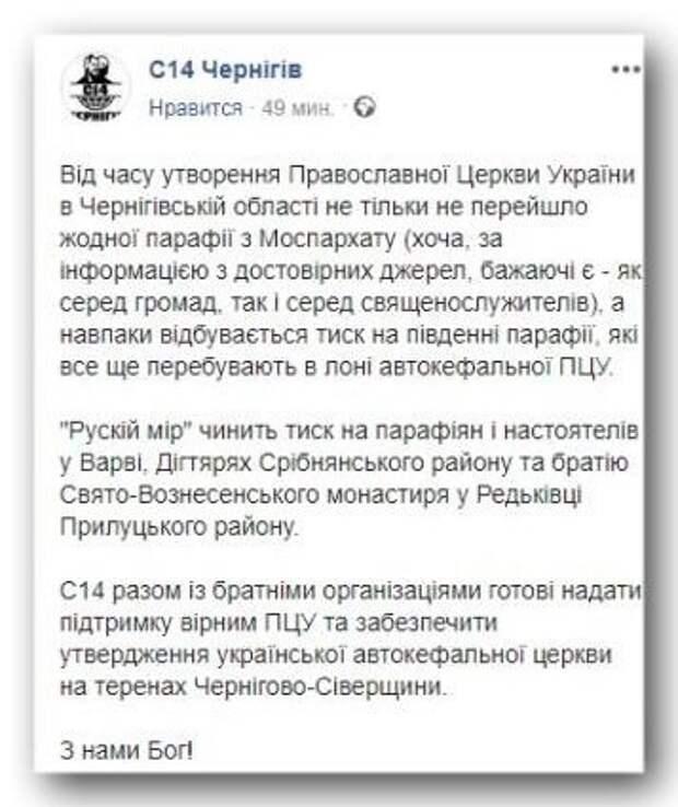 Шокирующие обстоятельства захвата православных храмов на Украине