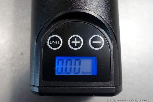 Портативный аккумуляторный компрессор
