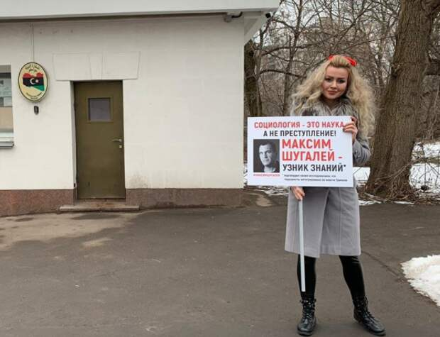 Арестованные в Ливии российские социологи скоро вернутся домой