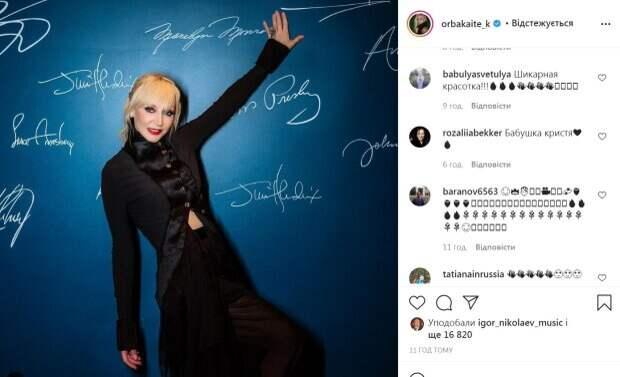 Орбакайте готовится отпраздновать 50-летие, как сейчас выглядит дочь Пугачевой: «Бабушка Кристя»