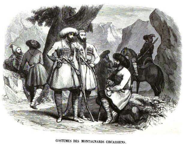 Адыги - древний народ Кавказа