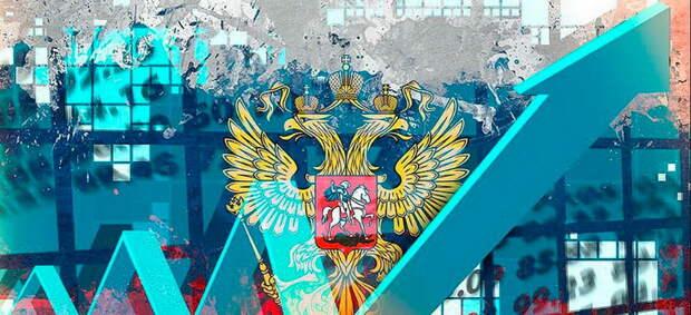 Международные инвесторы поверили в Россию