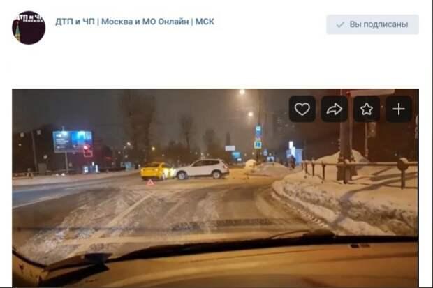 На Дмитровке произошла авария с такси