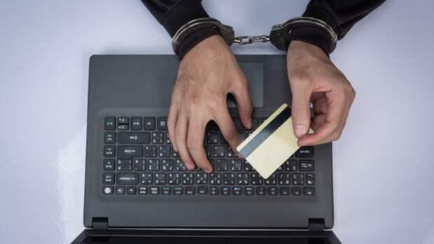 Магаданка потеряла 20 тысяч рублей на «липовом» сайте ЖД-билетов