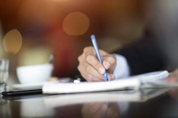 Сооружаем держатель для ручки