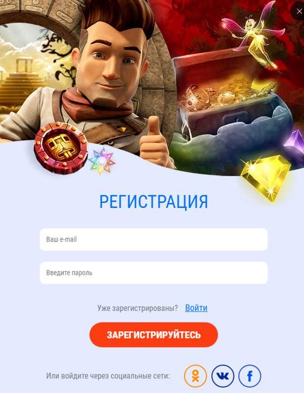 Новые клубы 2020 — обзор экспертов obzor-compa.ru