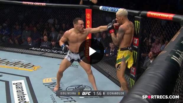 UFC 262: Чарльз Оливейра (Бразилия) vs Майкл Чендлер (США)