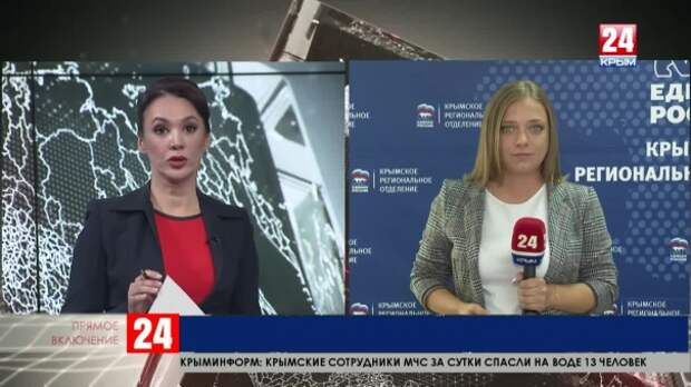 В парламент Крыма проходит большинство единороссов