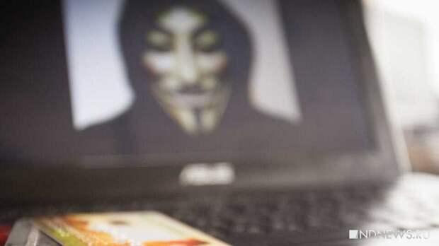 В США сообщили об атаках российских хакеров на 200 организаций