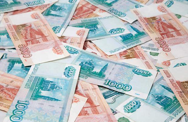 ЦБ приободрил рубль, но ненадолго. Обзор финансового рынка от 11 июня