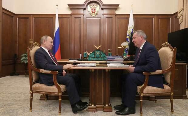 Рогозин рассказал Путину о планах покорения Луны