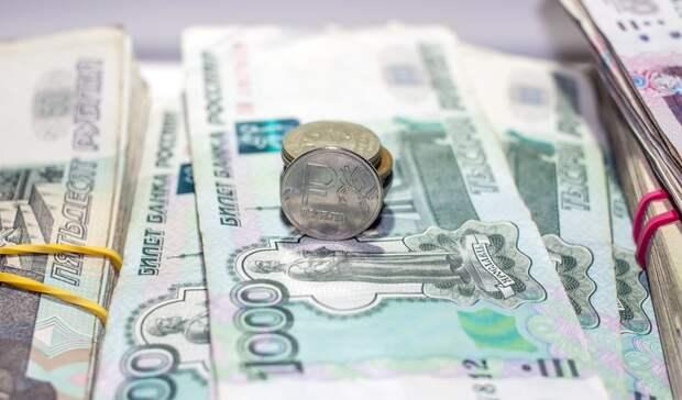 Эксперт прокомментировал возвращение рубля втоп-10 популярных валют